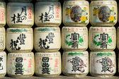 Rice wine barrels — Stock Photo