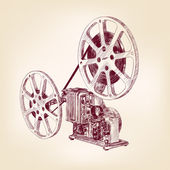Old film projector hand drawn — Vettoriale Stock