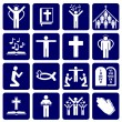 Vector de stock : Vector icons of religious