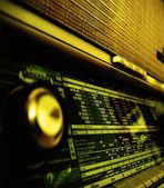 Vintage Radio Box — Stock Photo