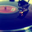 Turntable — Stock Photo #28202461