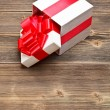Stock Photo: Present box