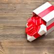 Open present box — Stock Photo #13647265