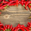 Stock Photo: Frame from peppers