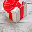 Open present box — Stock Photo