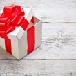 Stock Photo: Open present box