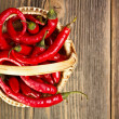 Red peppers — Stock Photo #14146868