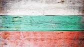 Flag of Bulgaria — Stock Photo
