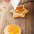 christmas gingerbread — Stock Photo #17152839
