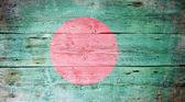 Flag of Bangladesh — Stock Photo