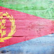 Stock Photo: Flag of Eritrea