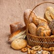 Stock Photo: Various breads