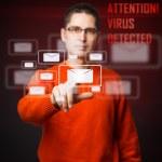 Virus detected message — Stock Photo