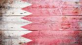 Flag of Bahrain — Stock Photo