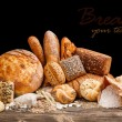 Fresh bread — Stock Photo #19066887