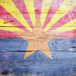 Flag of Arizona — Stock Photo