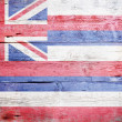 Flag of the state of Hawaii — Foto de Stock
