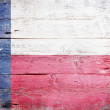 Flag of the State of Texas — Stock Photo
