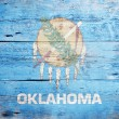 Flag of the state of Oklahoma — Stock Photo
