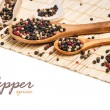 Peppercorn — Stockfoto