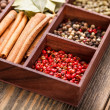 Stock Photo: Peppercorns