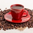 Cup of coffee — Foto de Stock