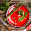 Fresh aromatic herbs — Stock Photo #23361310