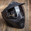 Stock Photo: Paintball mask