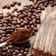 coffee beans — Stock Photo #26140751