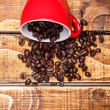 Coffe — Stock Photo #26324427