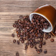 Coffee beans — Stock Photo #26327491
