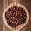 Coffee beans — Stock Photo #26684285
