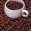 Cup of coffee — Stock Photo #26684303