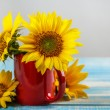 Bouquet of sunflowers — Stock Photo