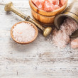 Himalayan pink salt — Stock Photo #32801709