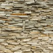 Stone wall background — Stock Photo #34887099