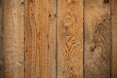 Wood fence — Stock Photo