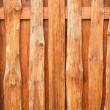 Wood fence slats — Stock Photo