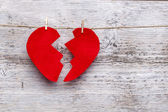Broken heart — Foto de Stock