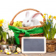 Stock Photo: Easter composition.