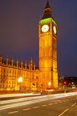 Clocktower Big Ben in London — Stock Photo