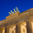 View of the Brandenburger Tor in Berlin — Stock Photo