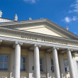 The Museum Fridericianum in Kassel — 图库照片