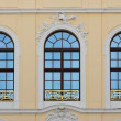 Three old windows — Stock Photo