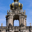 Stock Photo: Detail of the Zwinger