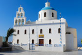 Main church in Oia — Stock Photo