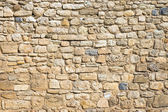 Antique natural stonewall — Stock Photo