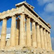 The Parthenon in Athens — Stock Photo