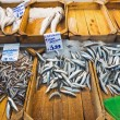 Fresh fish at the fish market — Stock Photo