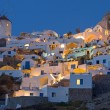 Part of Oia at night — Stock Photo